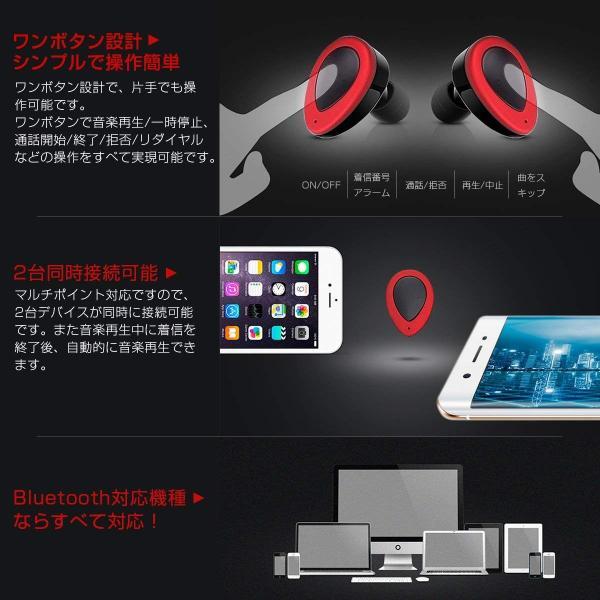 TAROME Bluetooth イヤホン スポーツ 高音質 ワイヤレス ブルートゥース イヤフォン 片耳 両耳とも対応 マイク内蔵 ハンズ