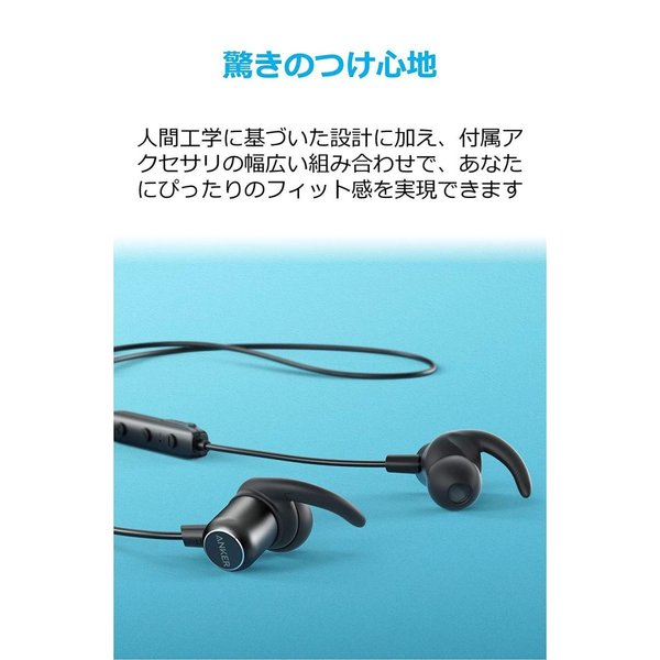 Anker SoundBuds Slim+ (カナル型 Bluetooth ワイヤレスイヤホン) Qualcomm? aptX? audio|shopnoa