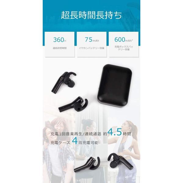 進化版完全ワイヤレスイヤホン 左右分離型 音量調節可能 長時間連続再生 カナル型 自動ペアリング Bluetooth ハンズフリー通話 HI shopnoa 03