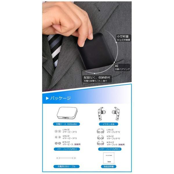 進化版完全ワイヤレスイヤホン 左右分離型 音量調節可能 長時間連続再生 カナル型 自動ペアリング Bluetooth ハンズフリー通話 HI shopnoa 04