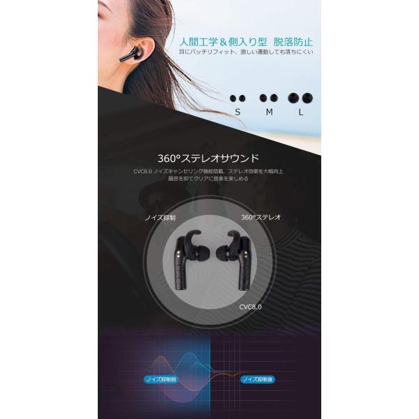 進化版完全ワイヤレスイヤホン 左右分離型 音量調節可能 長時間連続再生 カナル型 自動ペアリング Bluetooth ハンズフリー通話 HI shopnoa 06
