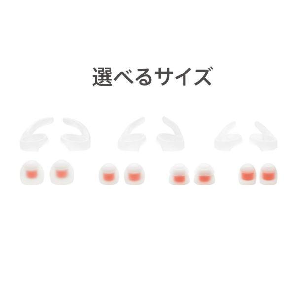 Jabra ROX WIRELESS ホワイト ワイヤレス Bluetooth イヤホン ヘッドセット (ステレオ 防滴防塵 Dolby対応|shopnoa|02