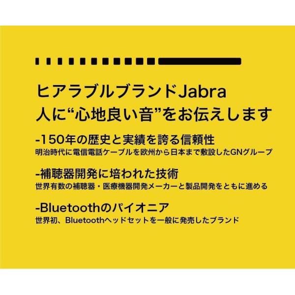 Jabra ROX WIRELESS ホワイト ワイヤレス Bluetooth イヤホン ヘッドセット (ステレオ 防滴防塵 Dolby対応|shopnoa|03