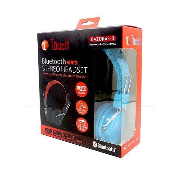 Bluetooth ヘッドホン 無線 ワイヤレス k-217 iPhone iPad Android スマートフォン タブレット対応(ブルー shopnoa 04
