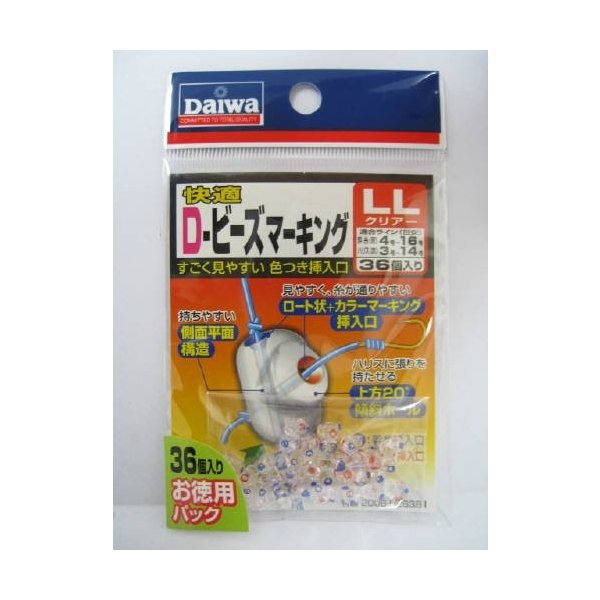 ダイワ(Daiwa) ビーズマーキング 快適 D-ビーズマーキング 徳用クリヤーLL 723206