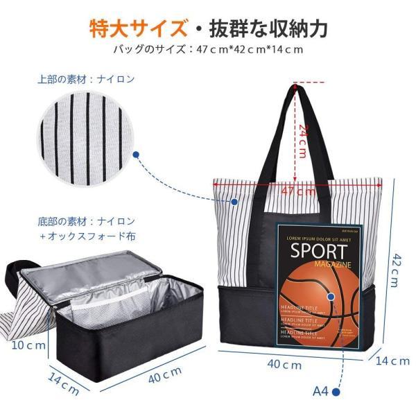 トートバッグ 大容量 マザーズバッグ 靴収納 飲み物収納 ショルダーバッグ 手提げ袋 底部に保温 保冷可能 スーパー 旅行 ジム ピクニック
