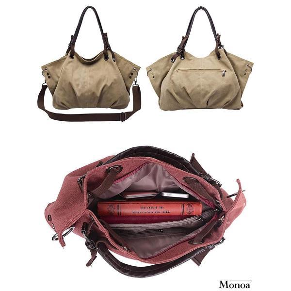 Monoa(モノア) マザーズバッグ レディース たっぷり入る 帆布 バルーン バッグ ハンド ショルダー 3way バック ブラウン