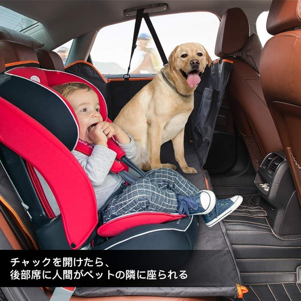 ペットドライブシート 可視メッシュ窓付き Siivton 車用ペットシートカバー 後部座席用 防水 滑り止め 折り畳み 清潔簡単 全種犬用猫|shopnoa|04