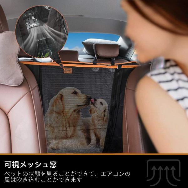 ペットドライブシート 可視メッシュ窓付き Siivton 車用ペットシートカバー 後部座席用 防水 滑り止め 折り畳み 清潔簡単 全種犬用猫|shopnoa|05