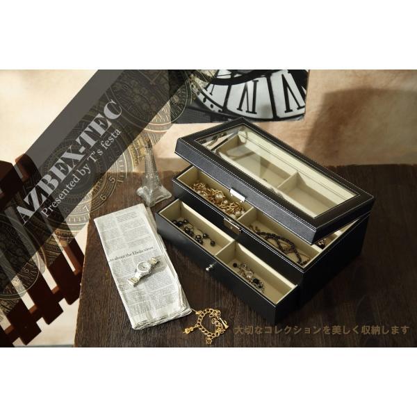 AZBEX-TECサングラス ジュエリー 時計 ネクタイ メガネ 収納ケース ボックス コレクションケース 二段式 12本用 (黒)
