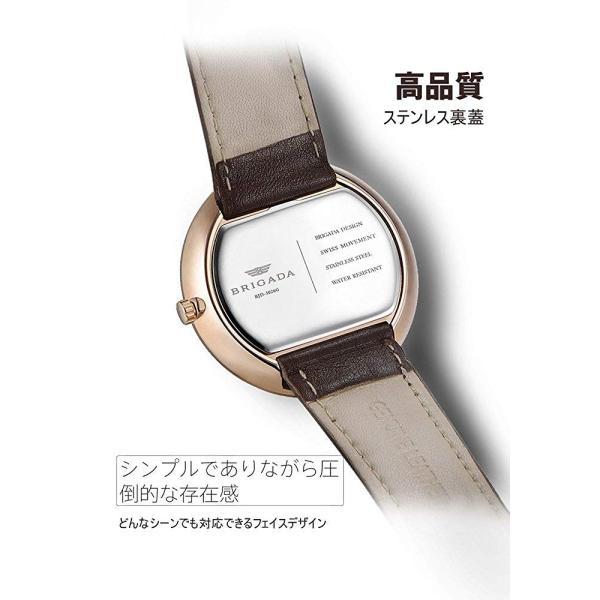 BRIGADA 高級 時計 メンズ ブランド 人気、ブラウン ファッション 上品 腕時計 メンズ ブランド 人気、自分用もしくは親戚お友達恋