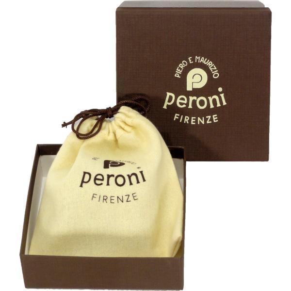 ペローニ イタリア製 コインケース Peroni 594 sakura pink / サクラピンク 特別限定色 正規輸入品