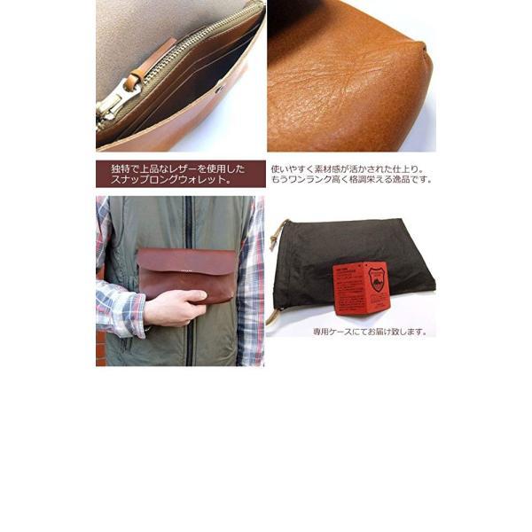 日本製 栃木レザー使用 スナップロングウォレット (レッド)