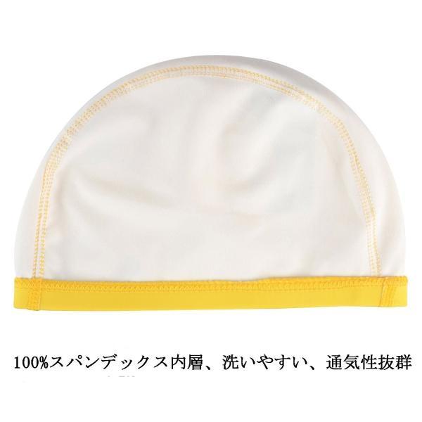 Peacoco 水泳キャップ キッズ 伸縮性良い 柔らかい かわいい UVカット 水泳帽 スイムキャップ 子供 滑りにくい お洒落 水泳学習