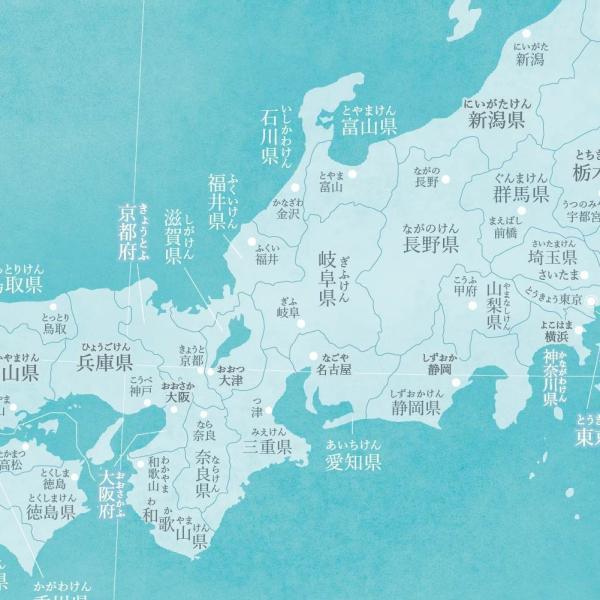 おしゃれな日本地図 都道府県名と県庁所在地がふりがな付きで書いてあるから就学前&小学生のお子様におすすめ (A3 フレームなし, 水彩グリー shopnoa