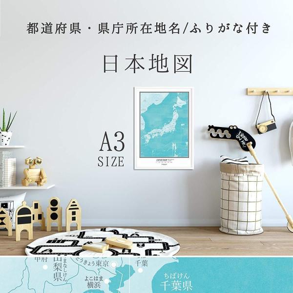 おしゃれな日本地図 都道府県名と県庁所在地がふりがな付きで書いてあるから就学前&小学生のお子様におすすめ (A3 フレームなし, 水彩グリー shopnoa 05