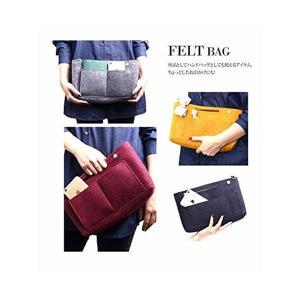 バッグインバッグ フェルト インナーバッグ felt bag in bagフェルトバッグインバッグVer.2 MUSTARD|shopnoa|02
