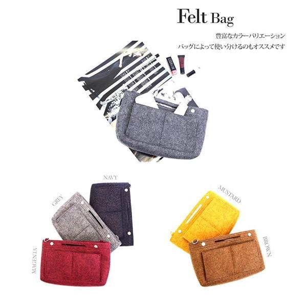 バッグインバッグ フェルト インナーバッグ felt bag in bagフェルトバッグインバッグVer.2 MUSTARD|shopnoa|05