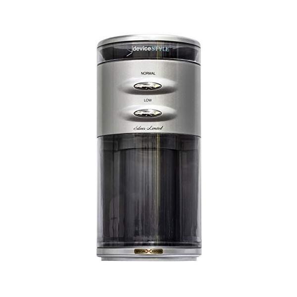deviceSTYLE Brounopasso コーヒーグラインダー (電動コーヒーミル) GA-1X Limited デバイスタイル|shopnoa|03