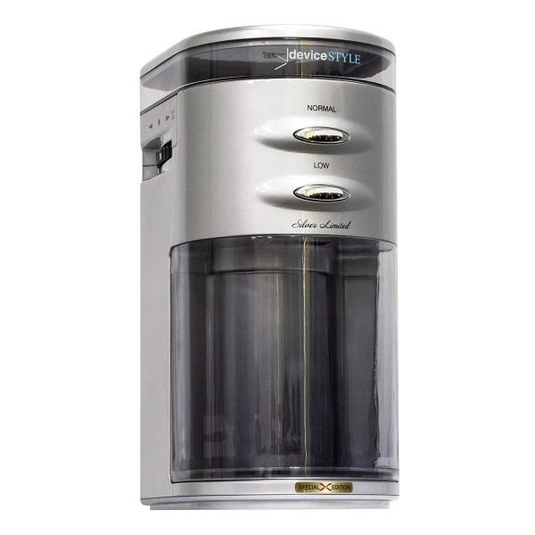 deviceSTYLE Brounopasso コーヒーグラインダー (電動コーヒーミル) GA-1X Limited デバイスタイル|shopnoa|04