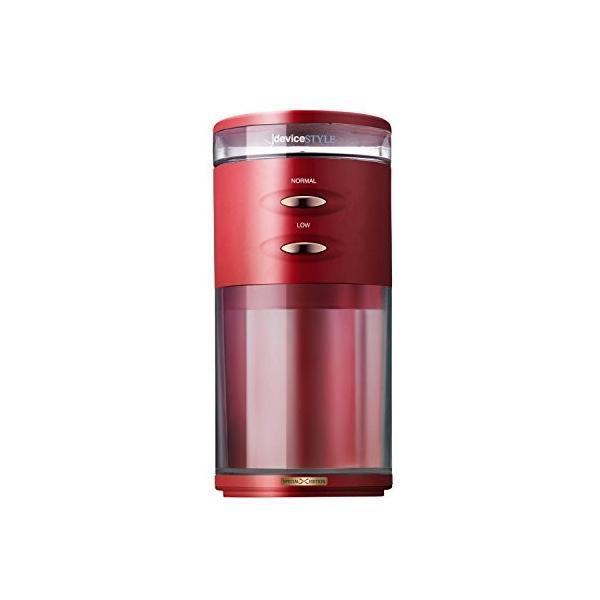 デバイスタイル 電動コーヒーミル レッドdeviceSTYLE コーヒーグラインダー GA-1X Special Edition GA-1X|shopnoa