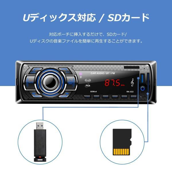 カーオーディオ Bedee 車載 MP3 プレーヤー カーラジオプレーヤー Bluetooth 対応 ワイヤレス式 高音質 ハンズフリー通話