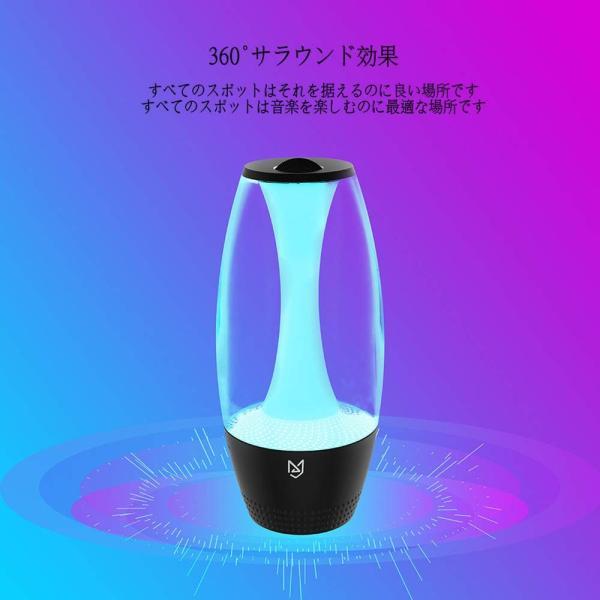 光+音ランプ+スピーカーベッドサイドランプ 常夜灯, ワイヤレススピーカー 卓上ランプ タッチランプ 夜間ライト 照明ランプ usb充電 良