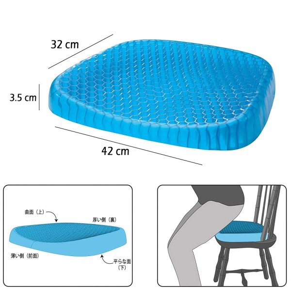 Kaite Key ゲルクッション 健康クッション 蜂の巣デザイン 無重力クッション 体圧分散 低反発 通気性抜群 座布団 骨盤サポート 蒸|shopnoa|07