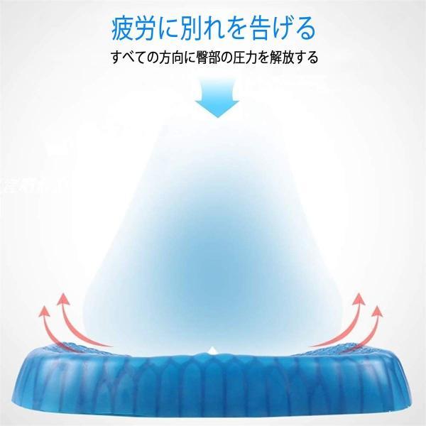 Kaite Key ゲルクッション 健康クッション 蜂の巣デザイン 無重力クッション 体圧分散 低反発 通気性抜群 座布団 骨盤サポート 蒸|shopnoa|08
