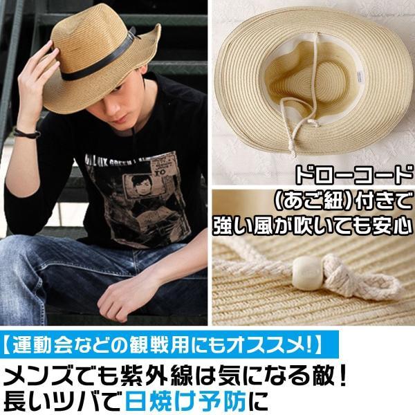 (SOWAKA) 折りたためる テンガロンハット カウボーイハット 紫外線対策 アウトドア 男女兼用 (ブラウン)