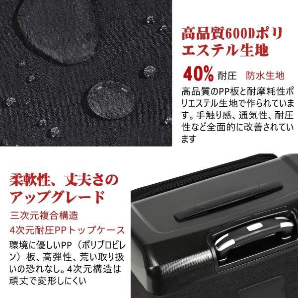 Uniwalker 防水加工 スーツケース 容量拡張可能 超軽量 キャリーバッグ 旅行 出張 キャリーケース TSAロック 丈夫 静音 S型 shopnoa 03