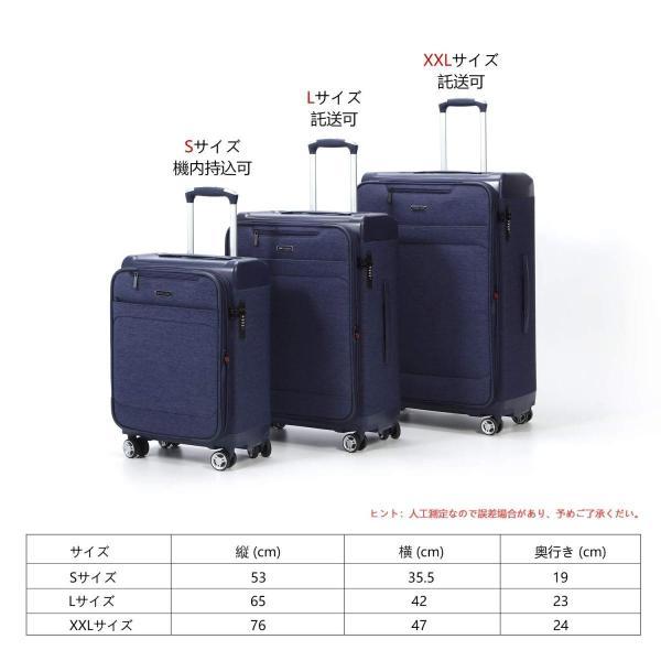 Uniwalker 防水加工 スーツケース 容量拡張可能 超軽量 キャリーバッグ 旅行 出張 キャリーケース TSAロック 丈夫 静音 S型 shopnoa 04