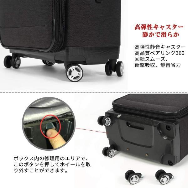 Uniwalker 防水加工 スーツケース 容量拡張可能 超軽量 キャリーバッグ 旅行 出張 キャリーケース TSAロック 丈夫 静音 S型 shopnoa 05