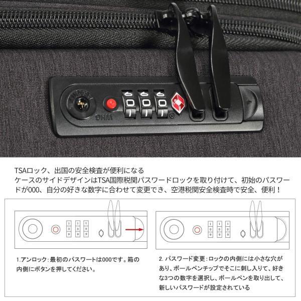 Uniwalker 防水加工 スーツケース 容量拡張可能 超軽量 キャリーバッグ 旅行 出張 キャリーケース TSAロック 丈夫 静音 S型 shopnoa 08