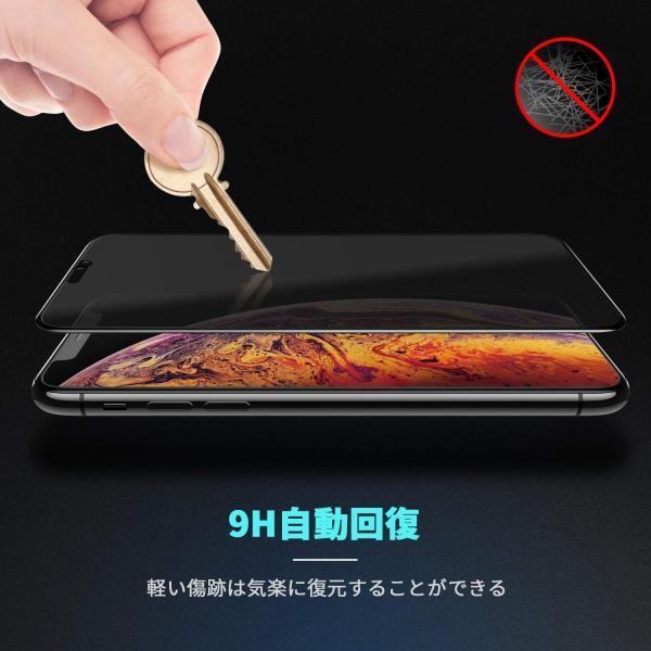 MDpace 1枚 2019最新携帯覗き見防止ガラスフィルム 、アップル:iPhone X/Xs、iPhone Xr、iPhone Xs m|shopnoa|04