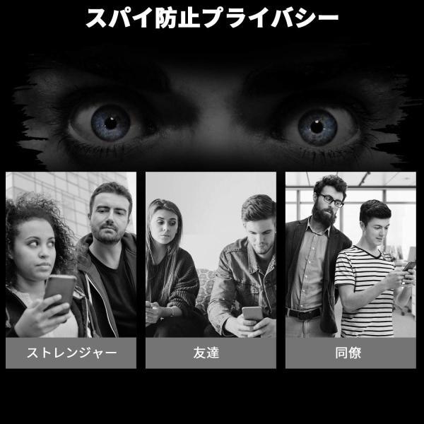 MDpace 1枚 2019最新携帯覗き見防止ガラスフィルム 、アップル:iPhone X/Xs、iPhone Xr、iPhone Xs m|shopnoa|05