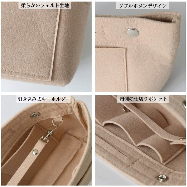 HyFanStr バッグインバッグ フェルトインナーバッグ 軽量 バックインバック レディース 収納バッグ 整理 bag in bag ベー|shopnoa|06