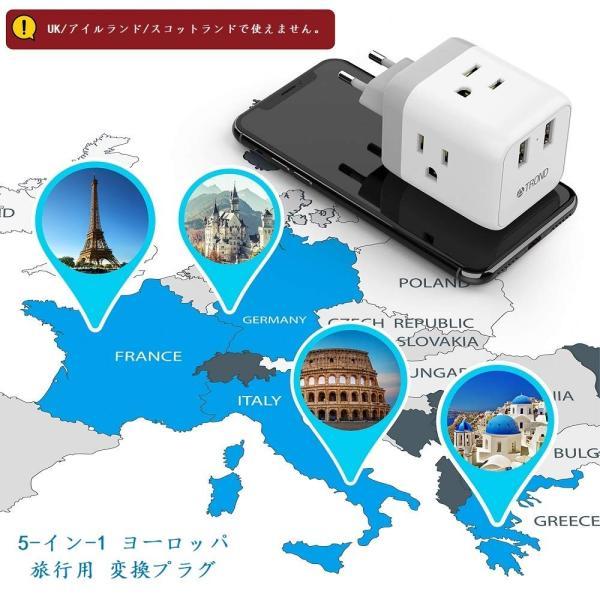 海外 変換プラグ Cタイプ TROND ヨーロッパプラグ 3個口AC差込口 2USBポート 海外旅行用 変換プラグ 電源コンセント 変換器|shopnoa|08