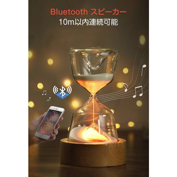 Ephram 間接照明 インテリア 砂時計ライト15分計 高音質|shopnoa|02