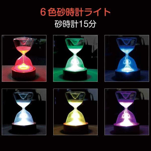 Ephram 間接照明 インテリア 砂時計ライト15分計 高音質|shopnoa|05