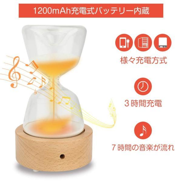 Ephram 間接照明 インテリア 砂時計ライト15分計 高音質|shopnoa|06