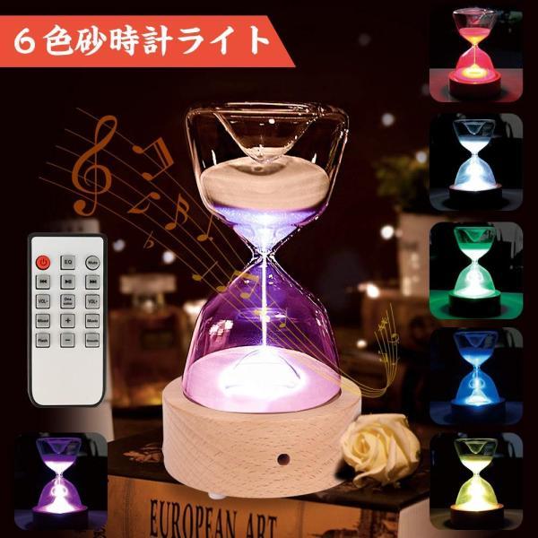 Ephram 間接照明 インテリア 砂時計ライト15分計 高音質|shopnoa|10