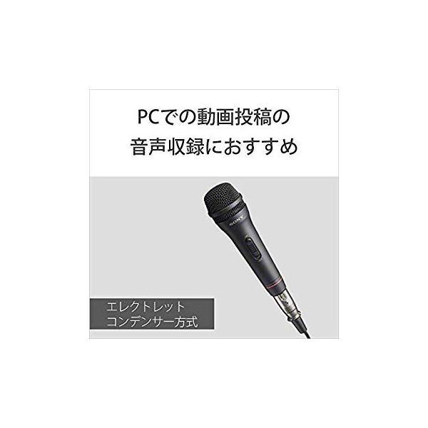 SONY エレクトレットコンデンサーマイクロホン PC/ゲーム用 PCV80U ECM-PCV80U shopnoa 02
