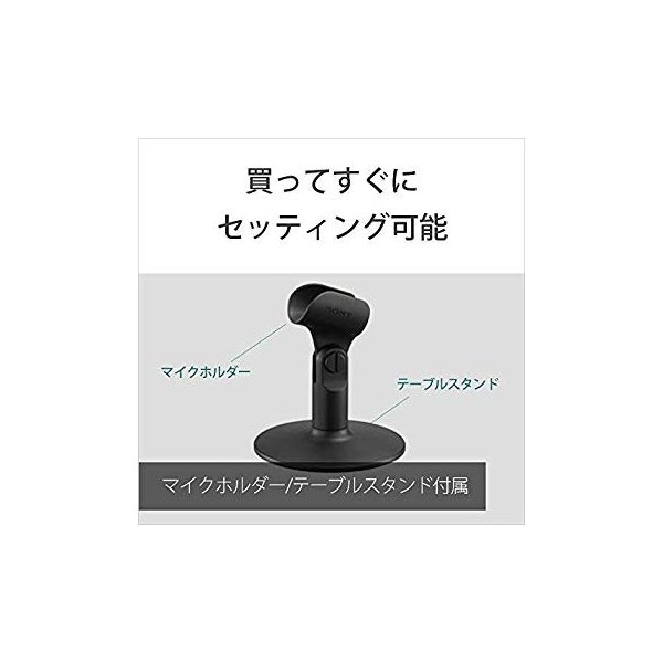 SONY エレクトレットコンデンサーマイクロホン PC/ゲーム用 PCV80U ECM-PCV80U shopnoa 14