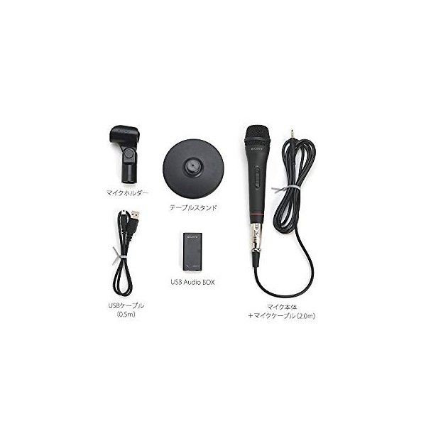 SONY エレクトレットコンデンサーマイクロホン PC/ゲーム用 PCV80U ECM-PCV80U shopnoa 06