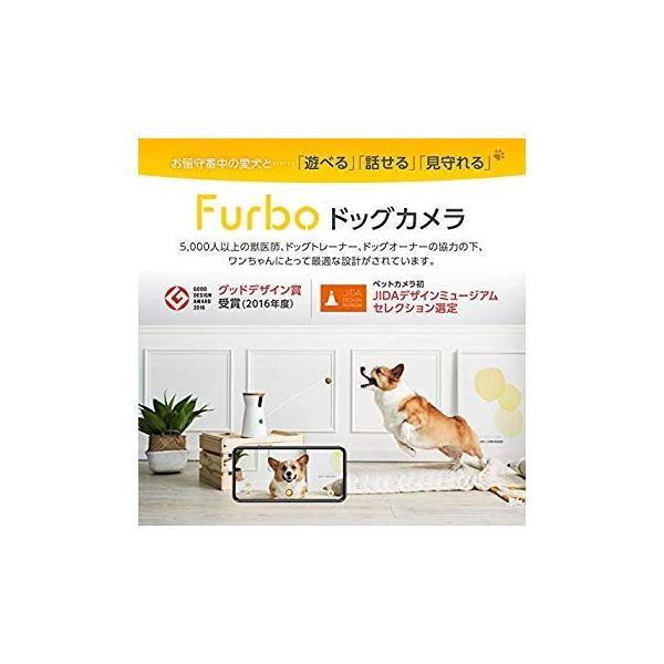 Furbo ドッグカメラ : ペットカメラ 飛び出すおやつ 写真 動画 双方向会話 犬 留守番 iOS Android AI通知 shopnoa 07