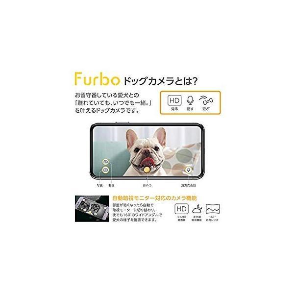 Furbo ドッグカメラ : ペットカメラ 飛び出すおやつ 写真 動画 双方向会話 犬 留守番 iOS Android AI通知 shopnoa 08