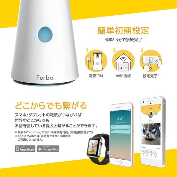 Furbo ドッグカメラ : ペットカメラ 飛び出すおやつ 写真 動画 双方向会話 犬 留守番 iOS Android AI通知 shopnoa 10