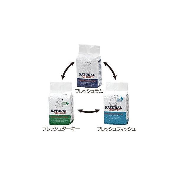 Natural Harvest ナチュラルハーベスト メンテナンススモール3種 ローテーションセット 3袋セット (各1袋ずつ)+ブリスミックスラム60g