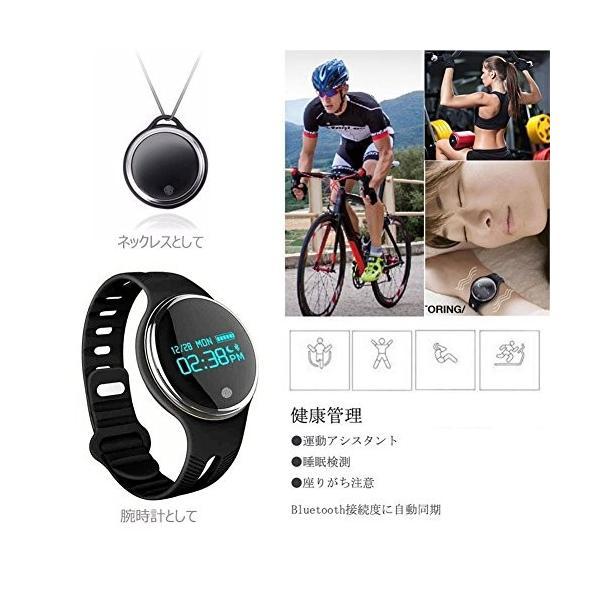 スマートウォッチ E07 丸形デジタル腕時計 日本語対応 ブルートゥース iPhone Android対応 日本語対応|shopping3212|17